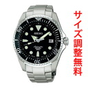 Seiko ProspEx watch SEIKO PROSPEX divers Cuba mens mechanical automatic winding SBDC007 [free size]