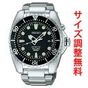 Seiko ProspEx watch SEIKO PROSPEX divers Cuba men's KINETIC SBCZ011 [size adjustment free]