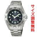Seiko ProspEx watch SEIKO PROSPEX divers Cuba men's solar SBDN001 [size adjustment free]