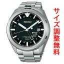 SEIKO Pross pecks watch men clock land master LANDMASTER spring drive SBDB005