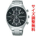 Seiko wired watch men's chronograph new standard model AGAV109