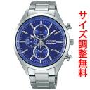 Seiko wired watch men's chronograph new standard model AGAV110