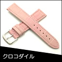 Watch belt watch band crocodile watch band BAMBI mens 20 mm pink watch for Bambi watch belt Bambi watch band