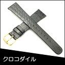 Watch belt watch band crocodile watch band BAMBI mens 19 mm black watch for Bambi watch belt Bambi watch band
