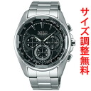 Seiko wired watches mens REFLECTION reflection chronograph AGAV100