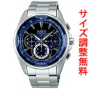 Seiko wired watches mens REFLECTION reflection chronograph AGAV101