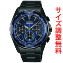Seiko wired watches mens REFLECTION reflection chronograph AGAV102