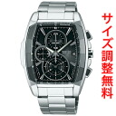 Seiko wired watches mens REFLECTION reflection chronograph AGAV104