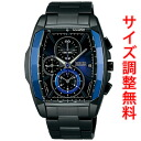 Seiko wired watches mens REFLECTION reflection chronograph AGAV106