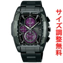Seiko wired watches mens REFLECTION reflection chronograph AGAV107
