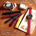 Clock belt clock band ST0011 エルセリザードメンズ clock belt 16mm 17mm 18mm