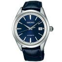 Seiko brightz Azabu Taylor collabo limited model watch mens automatic winding mechanical SDGM007