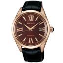 Seiko brightz Azabu Taylor collabo limited model watch mens automatic winding mechanical SDGM008