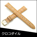 Watch belt watch band crocodile watch band BAMBI 16 mm Tan watch mens Bambi watch belt Bambi watch band