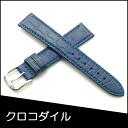 Watch belt watch band crocodile watch band BAMBI mens 18 mm blue watch for Bambi watch belt Bambi watch band