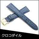 Watch belt watch band crocodile watch band BAMBI mens 20 mm blue watch for Bambi watch belt Bambi watch band