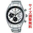 Seiko brightz watch men's automatic self-winding mechanical chronograph domestic chronograph 50th anniversary limited model SDGZ013