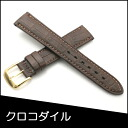 Watch belt watch band crocodile watch band BAMBI mens 18 mm chocolate for watch Bambi watch belt Bambi watch band