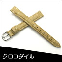 Watch belt watch band crocodile watch band BAMBI ladies 12 mm beige watch for Bambi watch belt Bambi watch band