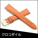 Watch belt watch band crocodile watch band BAMBI mens 20 mm Orange watch for Bambi watch belt Bambi watch band