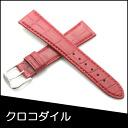 Watch belt watch band crocodile watch band BAMBI mens 20 mm red watch for Bambi watch belt Bambi watch band