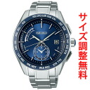 Seiko brightz wave solar radio watch watches mens SAGA177