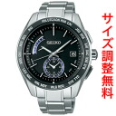Seiko brightz wave solar radio watch watches mens SAGA179