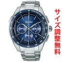 Seiko brightz wave solar radio watch watches mens chronograph SAGA181