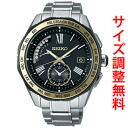Seiko brightz wave solar radio watch watches mens Executive line SAGA186