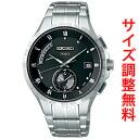 SEIKO DOLCE wave solar radio watch watches mens SADA021