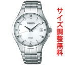 SEIKO DOLCE wave solar radio watch watches mens SADZ171