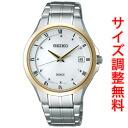 SEIKO DOLCE wave solar radio watch watches mens SADZ172