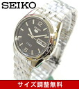 Seiko 5 watches importers overseas model reimport watch automatic volume SNK393KC [size adjustment free > Japan Seiko imports models. Guarantee certificate or BOX Japan Seiko specifications.