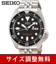 Overseas models for importing and selling SEIKO watches / Seiko reimport model divers watch SEIKO watch automatic winding SKX007KD [size adjustment free: Japan imports models. Guarantee certificate or BOX Japan Seiko specifications.