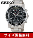 Reverse SEIKO chronograph mens watch SNA225PC