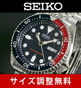 Importing foreign models reimport Seiko divers watch SEIKO watch automatic self-winding SKX009KD [size adjustment free > Japan Seiko imports models. Guarantee certificate or BOX Japan Seiko specifications.