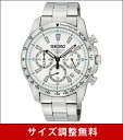 Importers overseas model Seiko Seiko chronograph mens watch SSB025PC (SSB025P1) Japan imports models. Guarantee certificate or BOX Japan Seiko specifications.