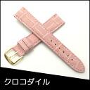 Watch belt watch band crocodile watch band BAMBI mens 18 mm pink watch for Bambi watch belt Bambi watch band