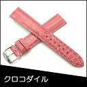 Watch belt watch band crocodile watch band BAMBI mens 18 mm pink watch for Bambi watch belt Bambi watch band