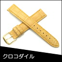 For the watch belt watch band crocodile watch band BAMBI mens 18 mm Tan watch Bambi watch belt Bambi watch band
