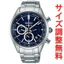 Seiko blitz watches mens automatic chronograph SDGZ017