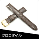 Belt watch band crocodile watch band warriors (Musou) BAMBI Mens Watches 16 mm Brown watch for Bambi watch belt Bambi watch band