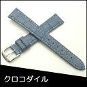 Watch belt watch band crocodile watch band BAMBI mens 16 mm blue watch for Bambi watch belt Bambi watch band
