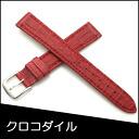 Watch belt watch band crocodile watch band BAMBI mens 16 mm red watch for Bambi watch belt Bambi watch band