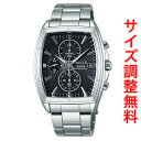 Seiko wired WIRED SEIKO solar watch men's chronograph new standard model AGAD054