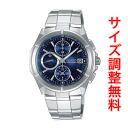 Seiko wired WIRED SEIKO Chronograph Watch AGAV005