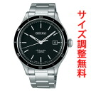 Seiko mechanical Mechanical SEIKO 5 sports 5 SPORTS watch mens automatic winding mechanical SARG013