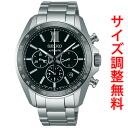 Seiko brightz SEIKO BRIGHTZ watch mens automatic winding mechanical chronograph SDGZ011