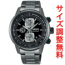 Seiko wired WIRED SEIKO watch men's reflection REFLECTION chronograph AGAV113