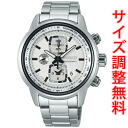 Seiko wired WIRED SEIKO watch men's reflection REFLECTION chronograph AGAV114